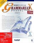 grammarian_x_pro.jpg