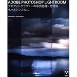 photoshop_lightroom