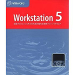 vmware_workstation.jpg